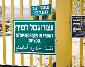 הספק היחיד של כל מעברי הגבול